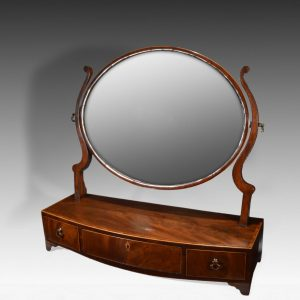 ANTIQUE REGENCY MAHOGANY BOW FRONT BOX BASE MIRROR