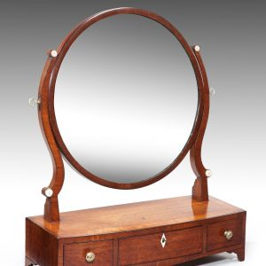 ANTIQUE REGENCY BOW FRONT BOXBASE DRESSING MIRROR