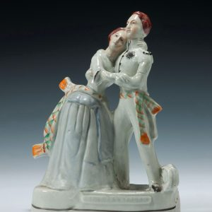 ANTIQUE STAFFORDSHIRE FIGURE OF THE SOLDIERS RETURN