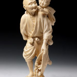 ANTIQUE JAPANESE IVORY OKIMONO OF A FATHER AND SON